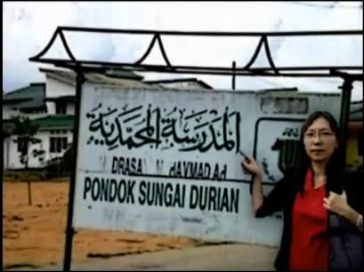 A Non-Malay Prime Minister? (2/3)