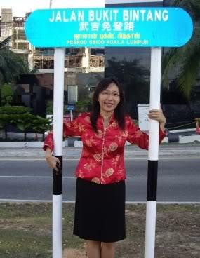 A Non-Malay Prime Minister? (3/3)