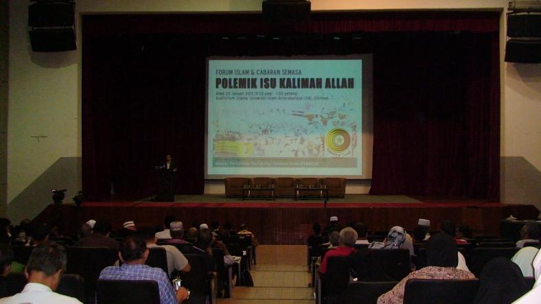 Forum Islam dan Cabaran Semasa: Polemik Isu Kalimah Allah.