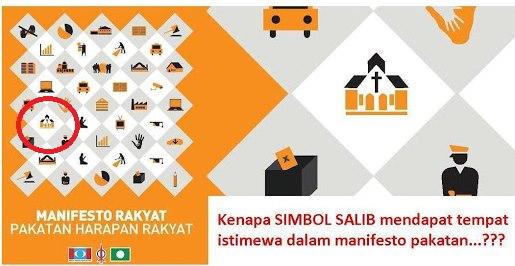 Manifesto PR Salib