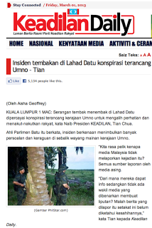 A screenshot of the article in Keadilan Daily which reported Tian Chua saying that the Lahad Datu incident is an UMNo conspiracy.