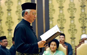 Perdana Menteri Malaysia, Datuk Seri Najib Tun Razak