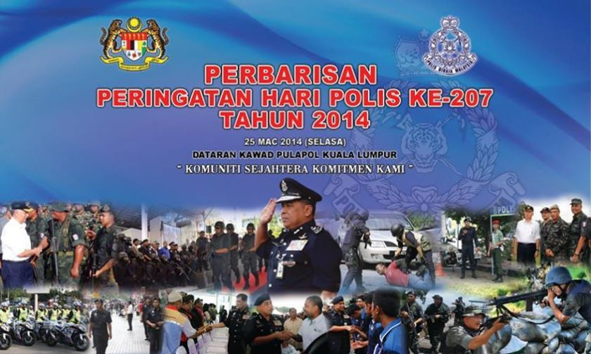 PDRM day