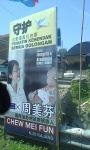 A BN poster with the words 'For Integrity and Credibility' and the BN candidate Chew Mei Fun on it for the N.25 Kajang by-election.