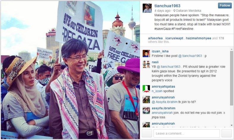 TianChua-Instagram-StopTradeWithIsrael