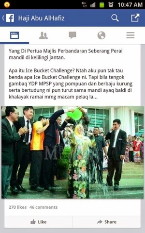 ALS Ice Bucket Challenge-MPSP president