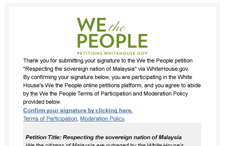 Petition Manual-Email Verify