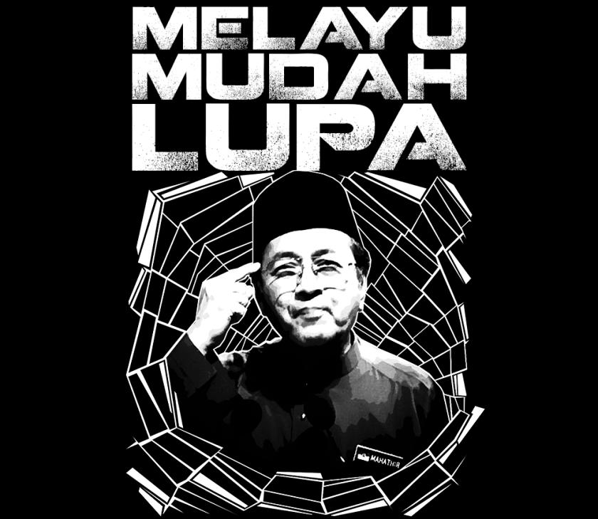 Mahathir Mudah Lupa