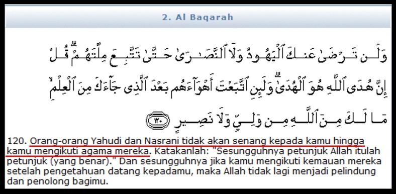 al-baqarah-ayat-120