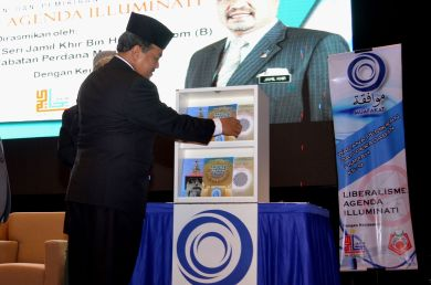 Malaysian minister of Islamic Affairs, YB Mejar Jeneral (B) Dato' Seri Jamil Khir Baharom launching MUAFAKAT's new books at the Wacana Liberalisme: Agenda Jahat Illuminati, Kompleks Islam Putrajaya, 17th January 2017.
